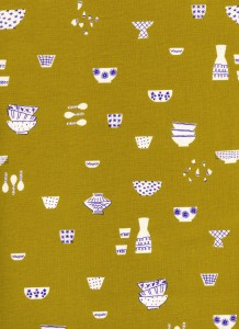 1920-2.Rasida.Zephyr.Fragile.Citron