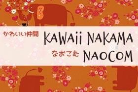 Kawaii Nakama